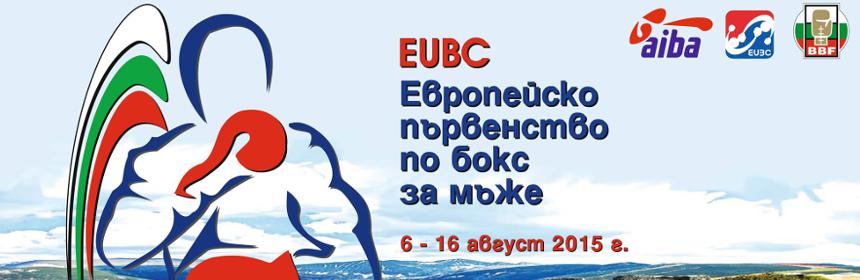 samokov banner