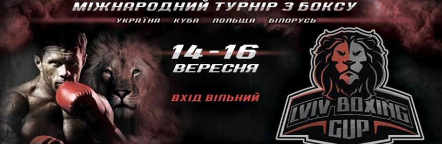 lviv2018