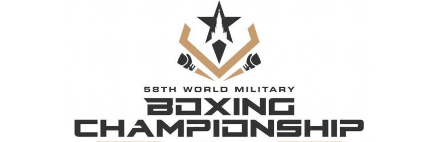 wmc_boxing
